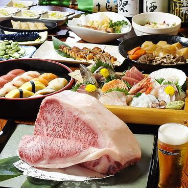 原田八幡のおすすめ料理1