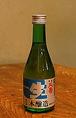 【天寿生酒(甘口)】