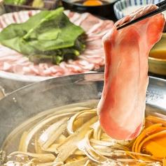 えぞや喜多釜戸のおすすめ料理1