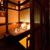 居酒屋 おいでまい 所沢プロぺ通り店の雰囲気3