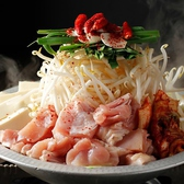 赤ちり亭 新宿店のおすすめ料理3