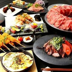 肉と地酒 元 gen 名古屋栄店のコース写真