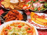 ミックスピザなど種類豊富なピザも♪