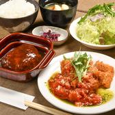 金閣寺 いただきのおすすめ料理3