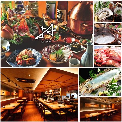 新潟で大人気のカジュアル割烹/海鮮居酒屋が横浜に!旬の食材と地酒を味わう