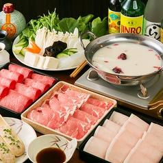 餃子人家 大宮西口店のおすすめ料理1
