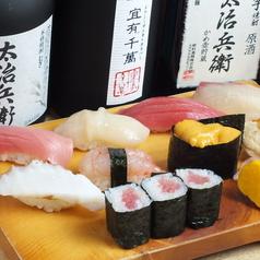 鮨膳屋のおすすめ料理1