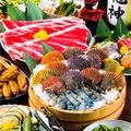 はまかぜ 栄本店のおすすめ料理1