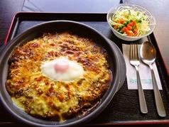 お食事処 くろだるまのおすすめ料理1