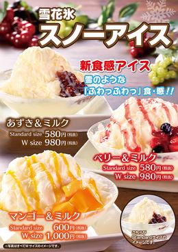 フードピアット 静岡パルシェ店のおすすめ料理1