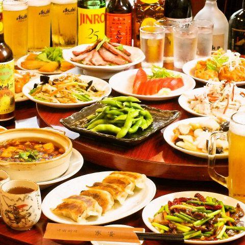 ■超人気!オーダー式2時間食べ飲み放題コース■お料理100種類以上・飲み物50種類以上!⇒2980円