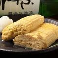◆こだわりの出汁でつくる出し巻き玉子◆毎日、昆布とかつお節でお出しをひいているからこその味が決めて、そのお出しで作った出来立て出し巻き玉子をぜひお召し上がりください♪当店は、鮮魚にもこだわっています!
