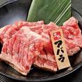 焼肉五苑名物!骨に近い中落ちカルビのアバラは390円!一般的なカルビよりも旨味がUP!是非ご賞味ください!