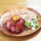 KAMO Kitchen カフェダイニング 鴨川のおすすめ料理3