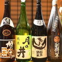 各種日本酒ご用意