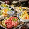 和食近江牛しのびのおすすめポイント1