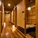 【全席個室】多種多様な掘りごたつ個室をご用意!