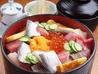 鮨処 雅のおすすめポイント1