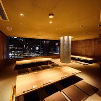 最大36名様まで宴会可能な夜景の見える個室。三宮駅1分
