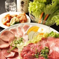 焼肉 寿亭 渋谷店のおすすめ料理1
