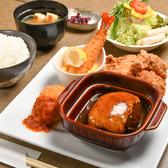 金閣寺 いただきのおすすめ料理2