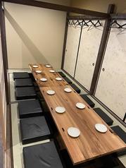 和屋 じごろ姫路の特集写真
