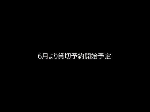 """VIP 天神"""