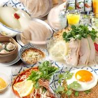 アジアン料理をお気軽にお楽しみ下さい★