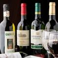 ワインの種類も豊富にご用意。お気に入りの1本があるかも!?飲み放題も多彩にご用意◎お得なクーポン情報もございますので是非ご覧ください。