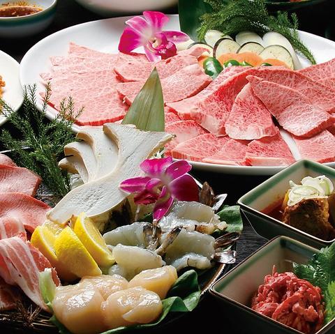 最高級の和牛を一頭買いするからこそ味わえる上質なお肉をお楽しみください☆