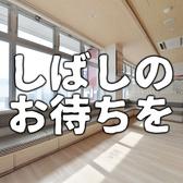 函まるずし 函館昭和店の雰囲気3