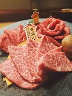 毎月29日は超得「肉の日」