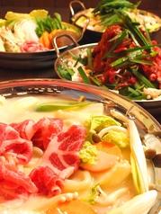 片町 鍋奉行の写真