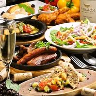◆100種以上の飲み放題◆こだわり宴会コース♪