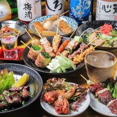 村上商店 黒崎のおすすめ料理1