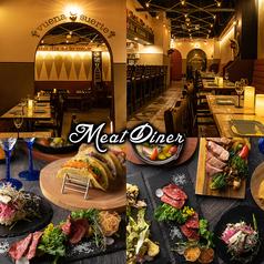 肉バル DINING メグースタ 新潟駅店の写真