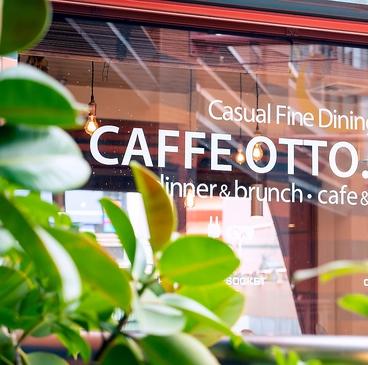 カフェ オットー シクロ CAFFE OTTO.Cycloの雰囲気1