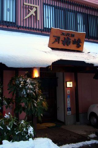 創業明治30年の老舗。青森海道蕎麦粉を石臼挽きと極粗挽きをブレンドして打ちあげる