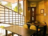 天ぷら 豊年 武豊の雰囲気3