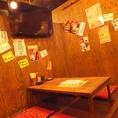テレビあります☆浦和の焼き鳥居酒屋でゆっくり飲み放題がおすすめ!掘りごたつ・座敷・個室もご用意できます。