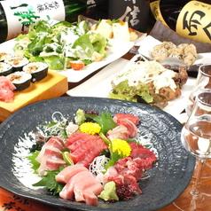 隠 希SAKUのおすすめ料理1