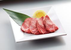<熟成> 厚切り牛タン