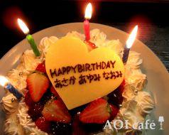 AOI cafe 新栄店のコース写真