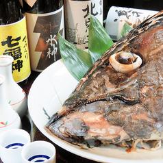 本格寿司 すしの山留 緑が丘店のおすすめ料理1