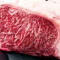 当店は食肉卸の肉屋直営。「ええ肉」を知る、「旨い肉」を極める、肉のプロが厳選するお肉をお召し上がり下さい!