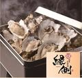料理メニュー写真山盛り牡蠣