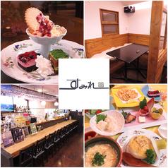 農場Cafe Bar すみれ88