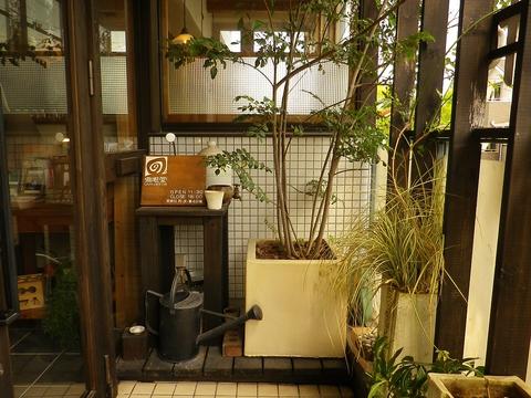 遊眠堂 CAFE&建築工房