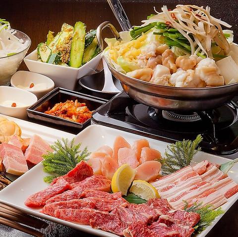 焼肉 もつ鍋 arata