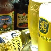 ビールの種類も豊富♪
